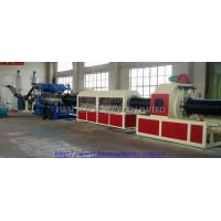 China Double Wall Corrugated Pipe Extrusion Line wholesale