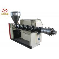 Buy cheap High Performance Plastic Recycling Machine Plastic Film Granulator Power Saving from wholesalers
