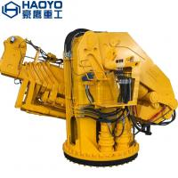 China Good Quality Marine Ship Folding Crane with Winch for sale on sale