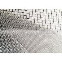 China Nickel Plain/Crimped Weave Wire Screen Mesh Acid Alkali Abrasion Resistance For Electrolysis wholesale