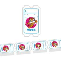 China 2015 Hot selling game ticket,mini game ticket wholesale