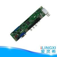 lcd tv skd kit  led  tv mainboard  led tv ckd skd