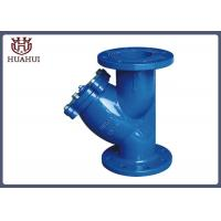 China Ductile Iron Y Type Strainer Blue Color With Ss316 Screen DIN Standard wholesale