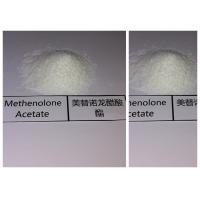 China Raw Cutting Cycle Steroids Methenolone Acetate 434-05-9 Fast Delivery wholesale
