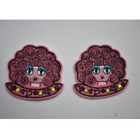 Quality Custom Sequins Patch / Clothing Applique Embroidered For Children Clothing for sale