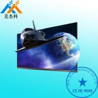 China 50Inch Naked 3D Glass Free Grade A Screen Lcd Digital Signage  Windows OS For Airport wholesale