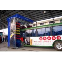 China Roll-Over Bus Washer wholesale