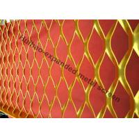 China Aluminum Metal Screen Facade With Frame Using Expanded Metals For Curtain Walls on sale
