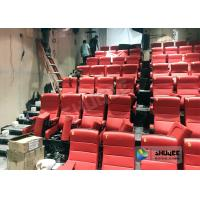 China Electric 4D Cinema Equipment With Energy Saving Smooth 4 Seats / Chair wholesale