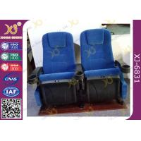 Buy cheap Project Cinema Stand Customized Movie Theatre Seats With Folding Armrest from wholesalers
