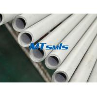 China 10BWG DN200 Stainless Steel Seamless Pipe Welded With Cold Rolled / Pickling Surface wholesale
