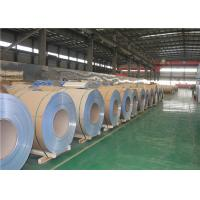 China Mill Finished Curtain Aluminum Coil Silver Color 1050 / 1060 / 3003 With Kraft Paper wholesale