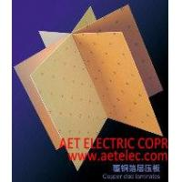 Buy cheap FR-1 Copper Clad Laminate from wholesalers