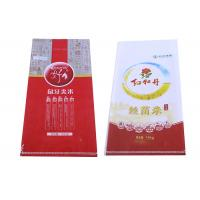China Durable Bopp Film Printing Pp Woven Rice Bags 25 Kg 50kg Environment Friendly wholesale