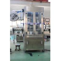 China Automatica PVC Sleeve Labeling Machine (SPC150) wholesale