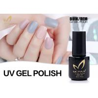 China Free Samples OEM Design Easy Application 3 Step Soak Off UV Gel Polish For Nails wholesale