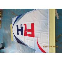 China Custom Made Outdoor Advertising Banners , Printing Advertising Banners And Flags wholesale