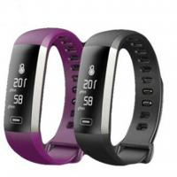 Buy cheap 0.96inch OLED M2 plus smart bracelet with Blood Oxygen FatigueBlood Pressure from wholesalers