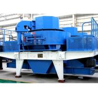 China 4P 5600Kg Sand Making Machine , Fine Stone Crusher Machine 2500×1620×2600 wholesale