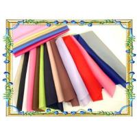 Buy cheap 100% polyester chiffon fabric from wholesalers