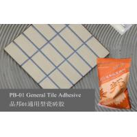 Wholesale Exterior Ceramic Floor Sandstone Tile Adhesive , Eco Friendly / Non-toxic from china suppliers