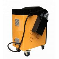 China CE Certification Laser Cleaning Rust Machine , Laser Paint Removal Machine For Metal wholesale