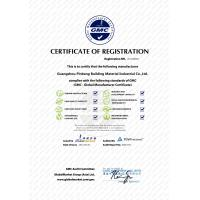 Guangzhou Pinbang Building lndustrial co.,LTD Certifications