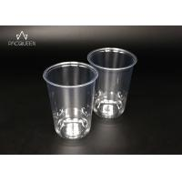 China Customized Individual Disposable Cold Cups , Clear Plastic Drinking Cups wholesale