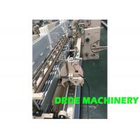 Quality High Performance Plain Weaving Water Jet Loom Machine , Water Jet Looms for sale