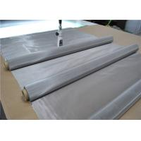 China Plain Weave Stainless Steel Wire Mesh With Low Elongation For Printing wholesale