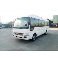 Buy cheap Drum Brakes Dry Type Clutch Inter City Buses Coach 30 Passengers Small Bus from wholesalers