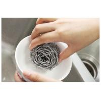 Spiral Design Stainless Steel Scrubber Pads For Home And Kitchen Cleaning