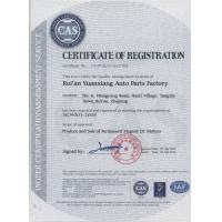 Cirolla Motor Co.,Ltd(Jiangxi Yuanxiang Motor Co.,Ltd) Certifications