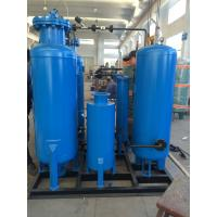 China Automatic Changeover Valve Industrial Oxygen Generator For Psa Oxygen Plant wholesale