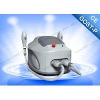 Portable SHR Hair Removal Machine and sunburn treatment  for beauty salon and Clinic