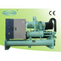 Wholesale Alcohol Industrial Water Chiller Portable Screw Water Chiller Stable from china suppliers