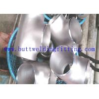 """China Tee Reducing ASTM A 815 UNS S32760 Stainless Steel Tee Asme b 16.9  8"""" 12"""" SCH80S wholesale"""