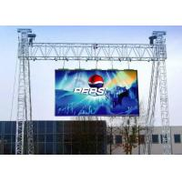China Customized P6 Outdoor Led Screen Rental 96*96 Cabinet Resolution wholesale