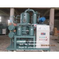 Buy cheap High Vacuum Transformer Oil Processing, Dielectric Oil Purification, Oil Regeneration Unit from wholesalers