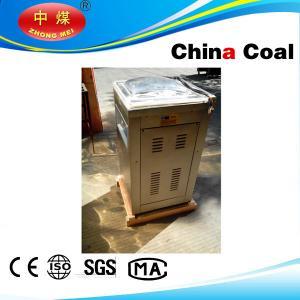 China DZ400-2D Stainless steel single chamber vacuum packaging machine wholesale