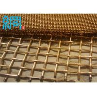 China 2 mesh plain crimped mesh wholesale