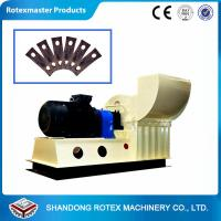 China Wood Chip Hammer Mill Grinder Machine for Maize , Grain Cereal wholesale