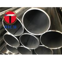 China Electric Resistance Welded Carbon Steel Heat Exchanger Tubes ASTM A178/ SA 178 wholesale