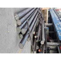 Buy cheap Alloy 601 Round Bar Nickel Alloy ASTM B564 High Yield Strength from wholesalers