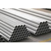 China Welded Austenitic Stainless Steel Tube Astm A688 For Tubular Feed Water Heaters wholesale