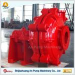 China Chrom mine centrifugal sand slurry pump wholesale