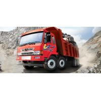 China FAW Jiefang FM-240 Truck Cabins wholesale