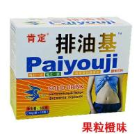 China Paiyouji Plus Herbal Slimming Tea with Vitamin C , FDA Natural Diet Tea, For Postpartum Belly Weight Loss on sale