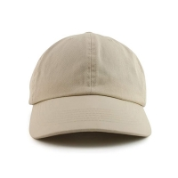 China Adults Plain Color 56cm Embroidered Baseball Caps With Plastic Buckle wholesale