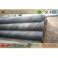 China ASME B36.10 Spirally Welded Steel Pipes Hot Rolled 3-12m High Quality wholesale
